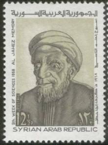 al-jahiz-198604-250-400