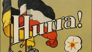 hurray1